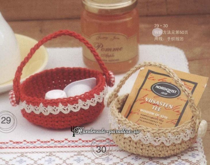 Корзинки крючком. Схемы вязания (6)