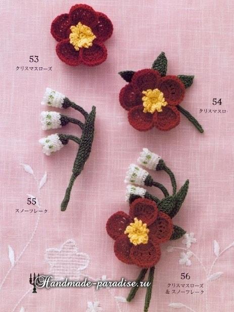 Миниатюрные букетики крючком. Тюльпаны и ландыши (14)