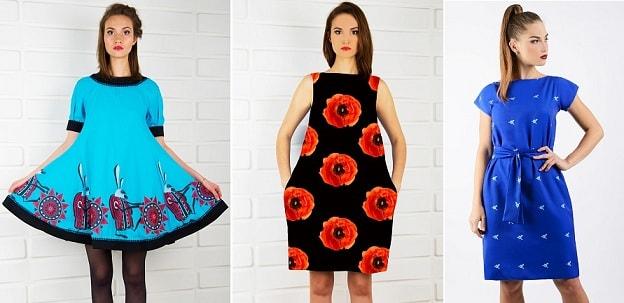Особые тренды 2016 больше платьев, дамы (3)