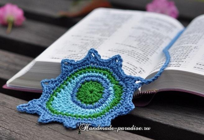 Перо павлина крючком - закладка для книжки (3)