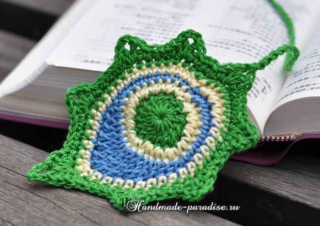Перо павлина крючком - закладка для книжки (4)