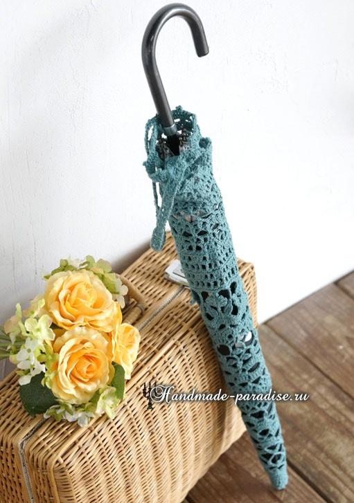 Вяжем крючком чехол для зонта - трости (3)