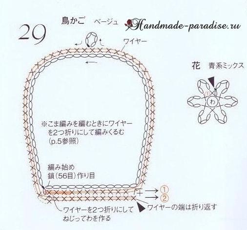Вяжем птичку крючком - на веточке и в клеточке (5)
