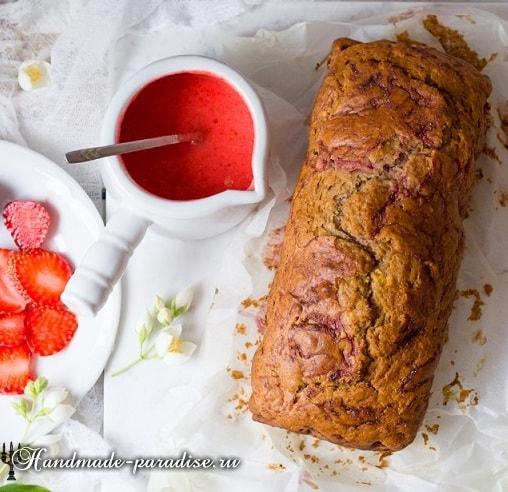 Клубничный хлеб. Интересный рецепт