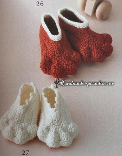 Крючком. Детские носочки «Кошачьи лапки» (4)