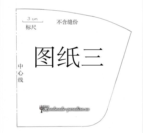shem-sami-sumochku-interesnoy-formyi-4