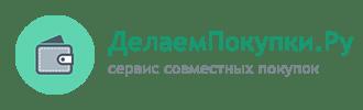 Сервис совместных покупок ДелаемПокупки.ру