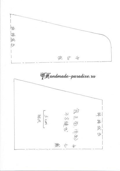 shem-ryukzak-v-tehnike-pechvork-vyikroyka-10