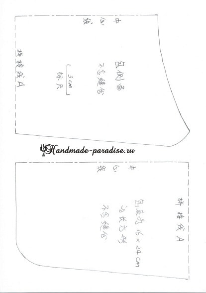shem-ryukzak-v-tehnike-pechvork-vyikroyka-9