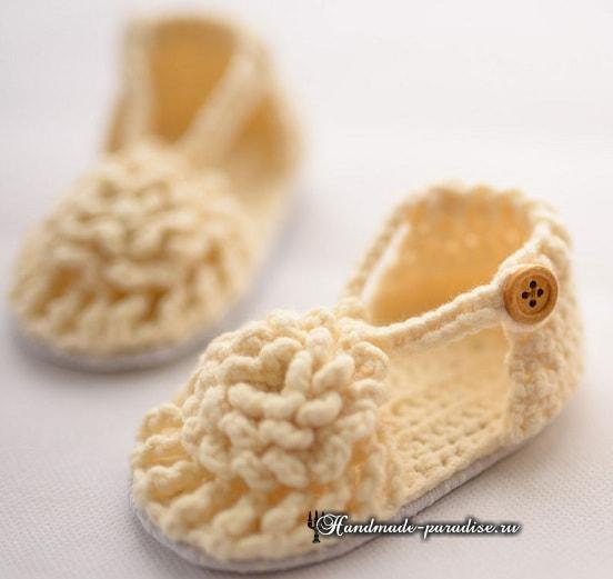 detskie-sandalii-kryuchkom-shema-3