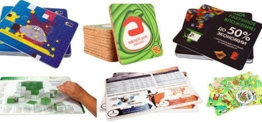 Рекламные сувениры от компании P.R.Style