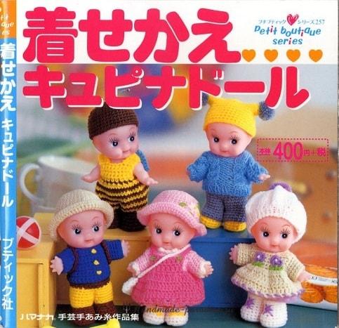 Вязаная одежда для куколок амигуруми. Схемы