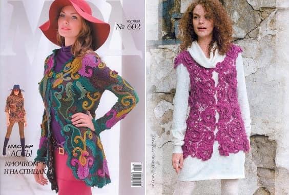 Журнал Мод №602 - 2016. Новый выпуск