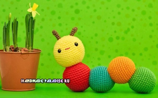 Гусеница крючком. Вяжем игрушку для малышей