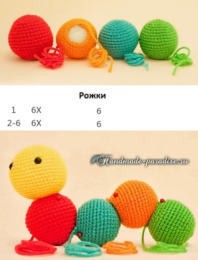 gusenitsa-kryuchkom-vyazhem-igrushku-dlya-malyishey-5