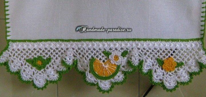 Кружево крючком для обвязки кухонного полотенца