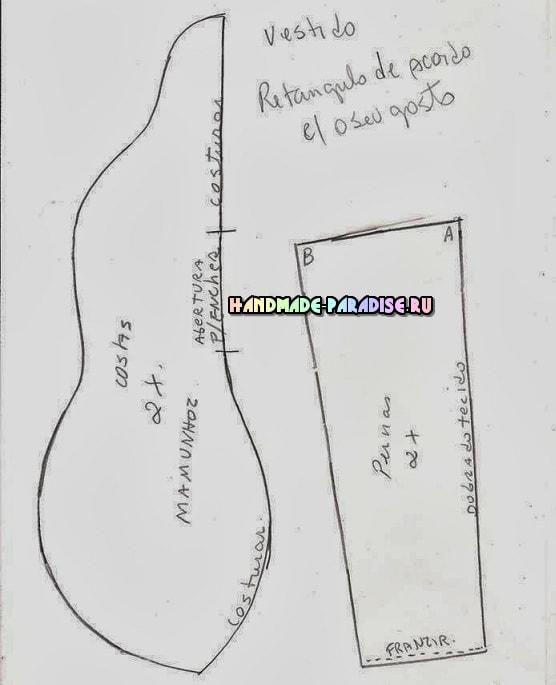 kukla-v-interesnom-polozhenii-vyikroyka-6
