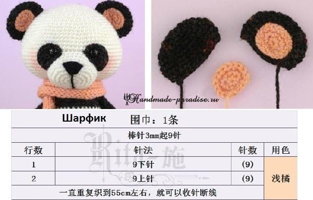medved-panda-kryuchkom-vyazhem-igrushku-10