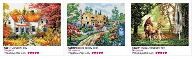 modnyie-podarki-dlya-lyudey-kotoryie-lyubyat-handmade-3