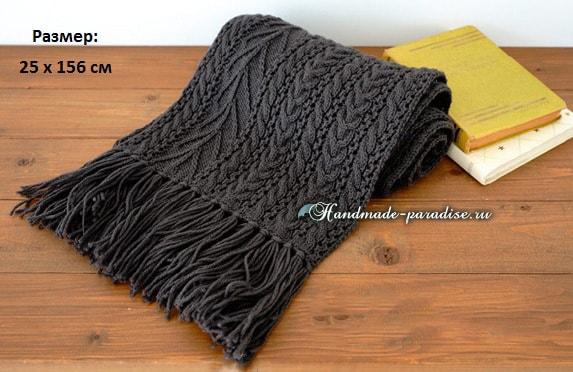 Мужской и женский шарф спицами аранами