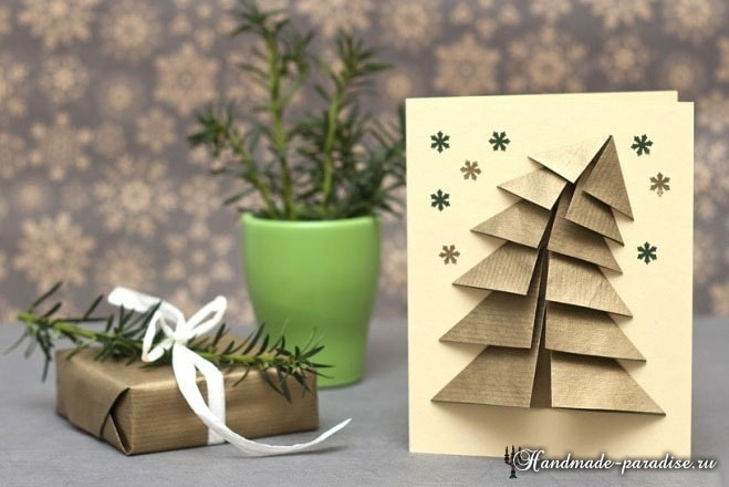 Новогодняя открытка с елочкой из бумаги