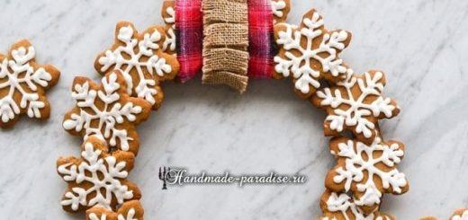 Рождественский венок из имбирного печенья