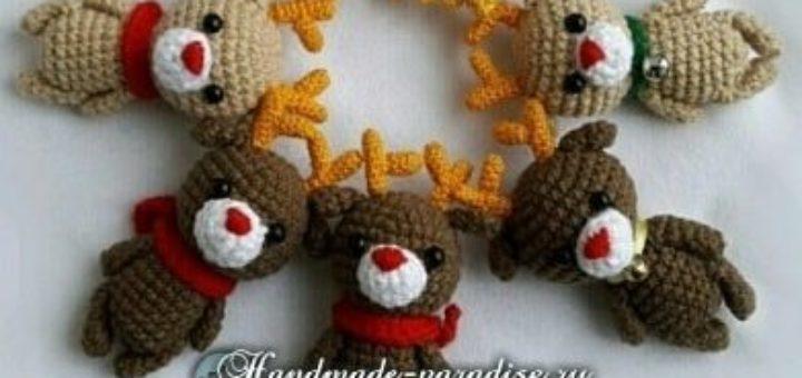 Амигуруми. Рождественский олень