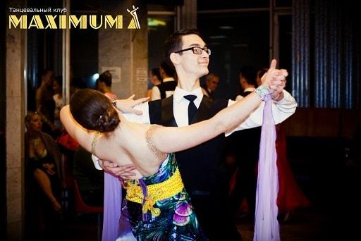 Школа танцев Максимум