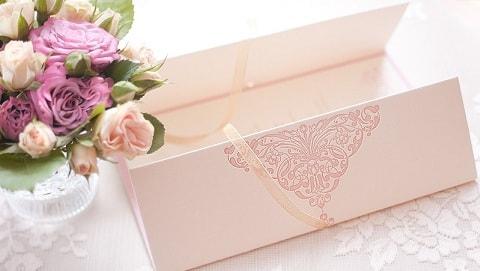 Как сделать свадебное приглашение своими руками (1)