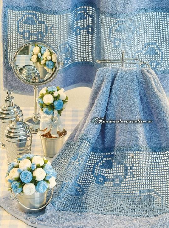 Детское полотенце с машинками филейным вязанием (4)