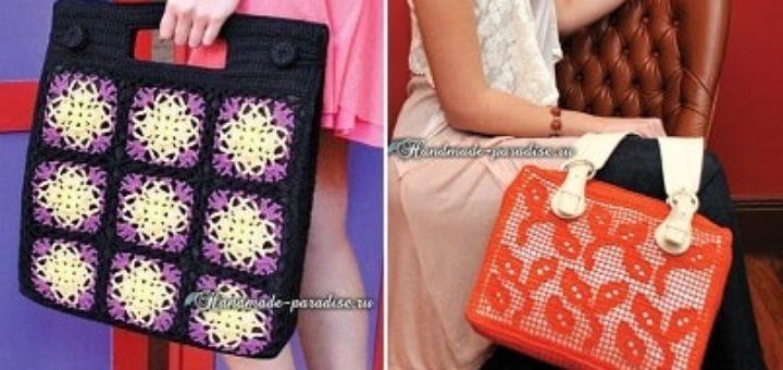 Две большие женские сумки крючком (2)