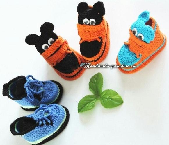 Крючком. Детские ботиночки с мишками (3)