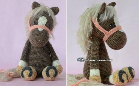 Связать крючком лошадку