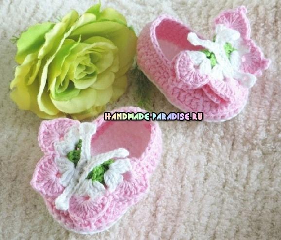 Пинетки с бабочками для малышки (2)