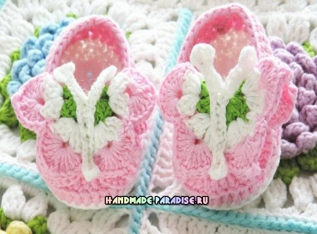 Пинетки с бабочками для малышки (4)