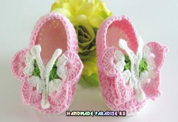 Пинетки с бабочками для малышки (5)