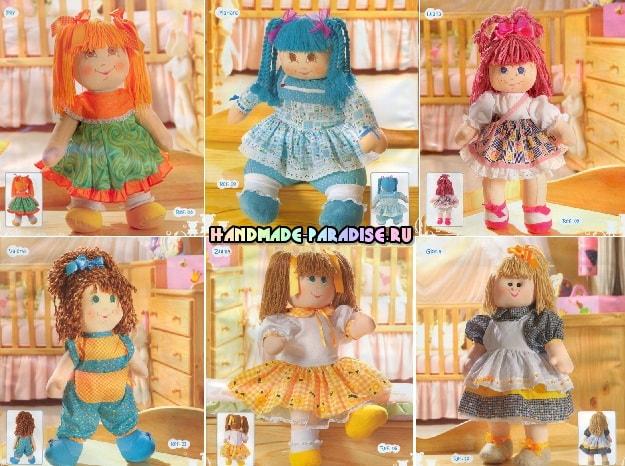 QUILI - 135. Журнал с выкройками текстильных кукол