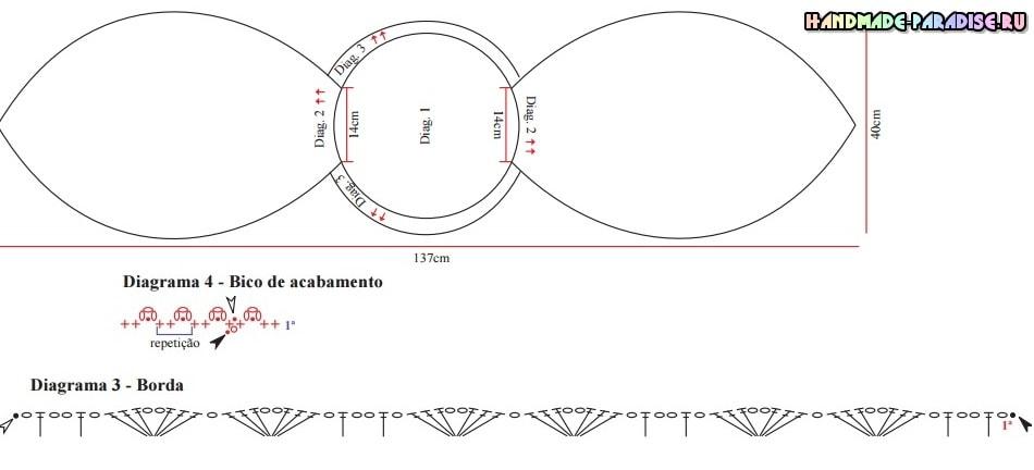 Салфетка крючком с большой пуансеттией (10)