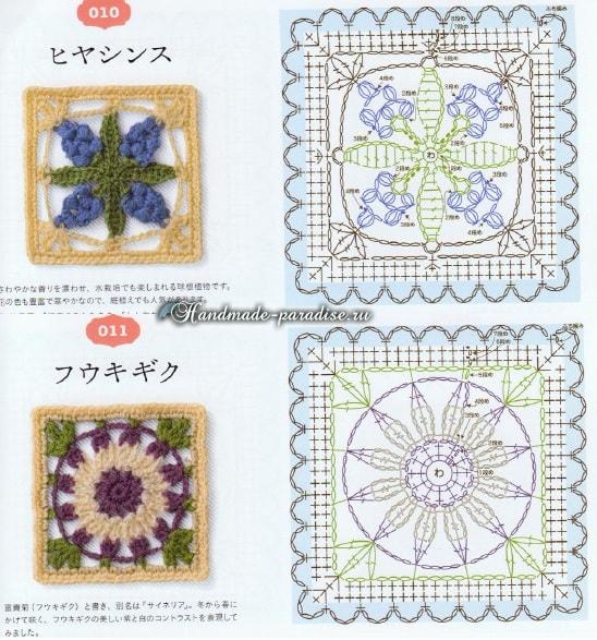 Цветочные салфетки - подстаканники крючком (1)