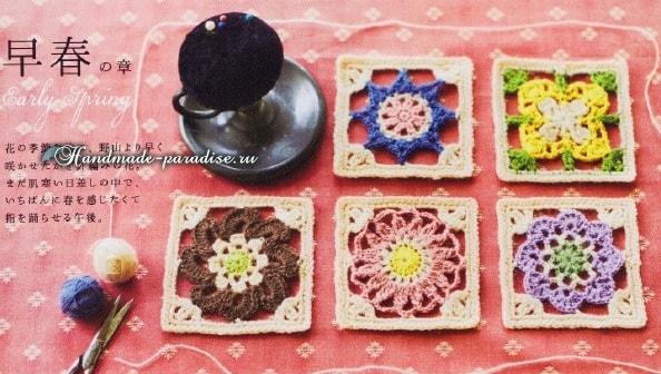 Цветочные салфетки - подстаканники крючком (2)