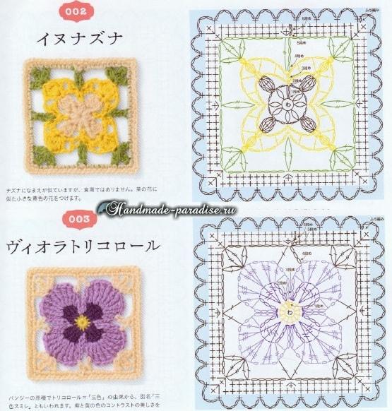Цветочные салфетки - подстаканники крючком (4)