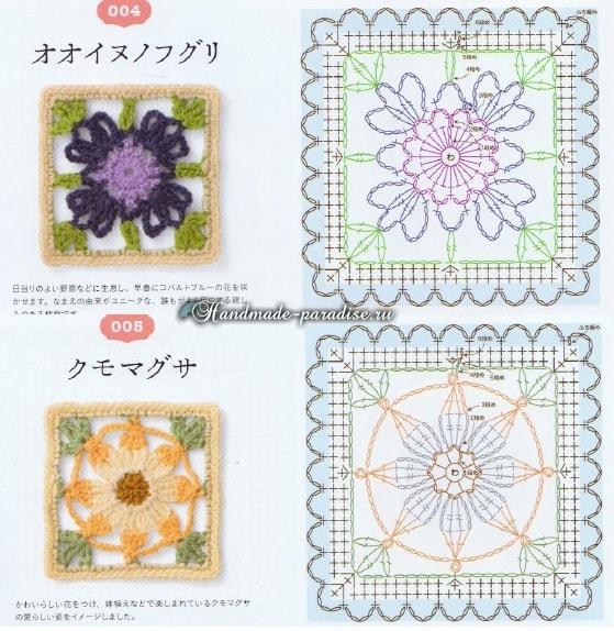 Цветочные салфетки - подстаканники крючком (5)