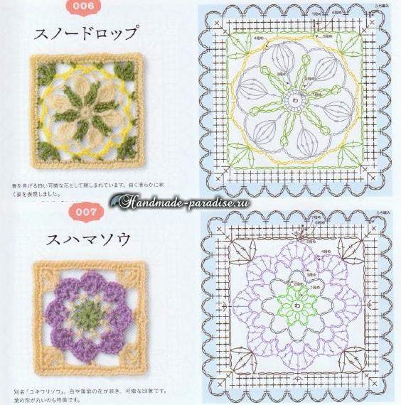 Цветочные салфетки - подстаканники крючком (6)