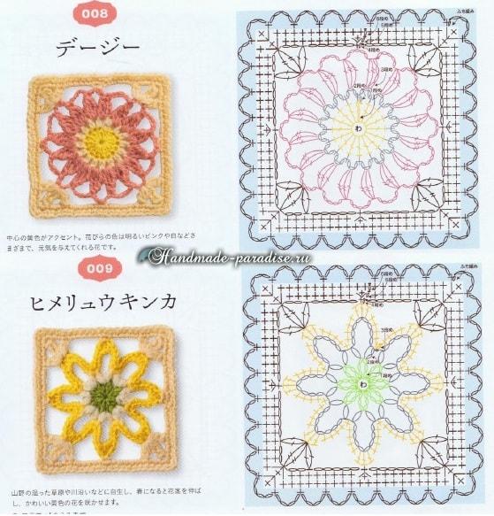Цветочные салфетки - подстаканники крючком (7)
