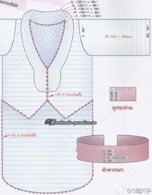 Вязаная одежда для мальчиков амигуруми (3)