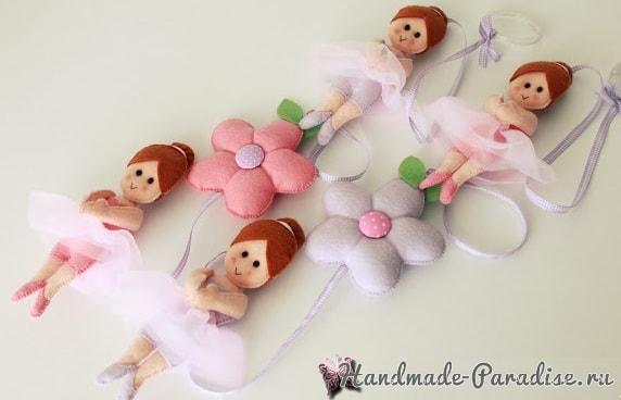 Балеринки из фетра. Шаблоны (2)