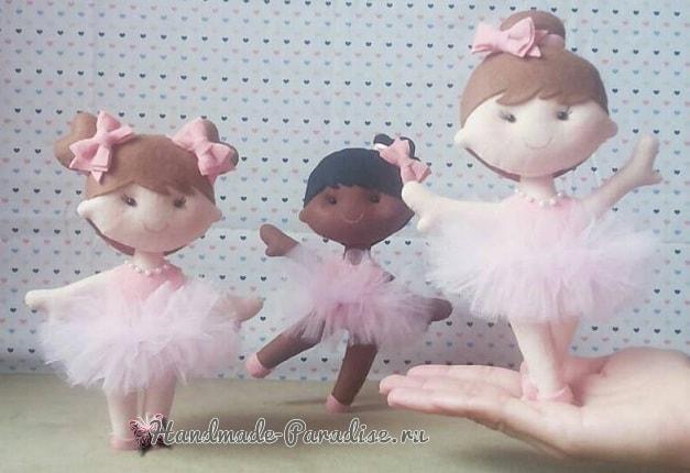 Балеринки из фетра. Шаблоны (5)