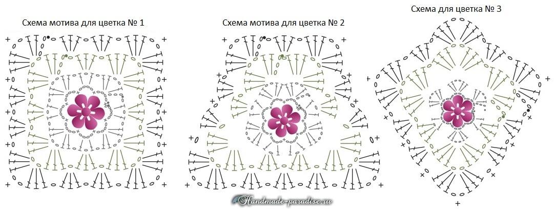 Крючком. Подушка-сердце с цветами (5)