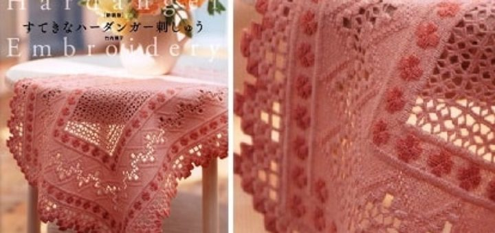 LET'S KNIT SERIES NV70524 - HARDANGER EMBROIDERY 2019 (2)
