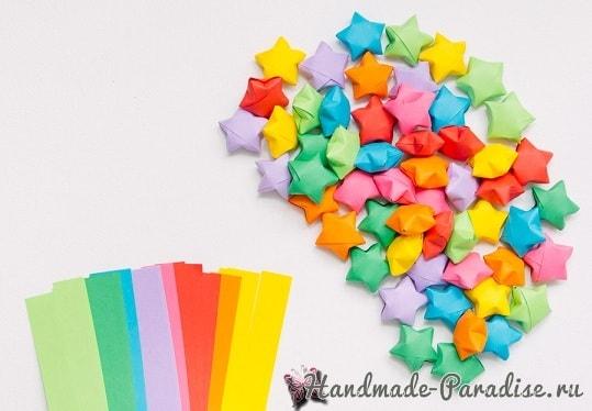 Звездочки из бумаги в технике оригами (3)
